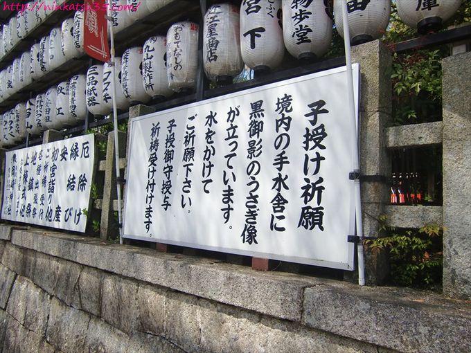 岡崎神社は子授け祈願R