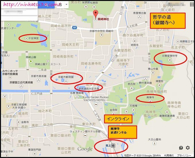 岡崎神社周辺の名所(東山)R