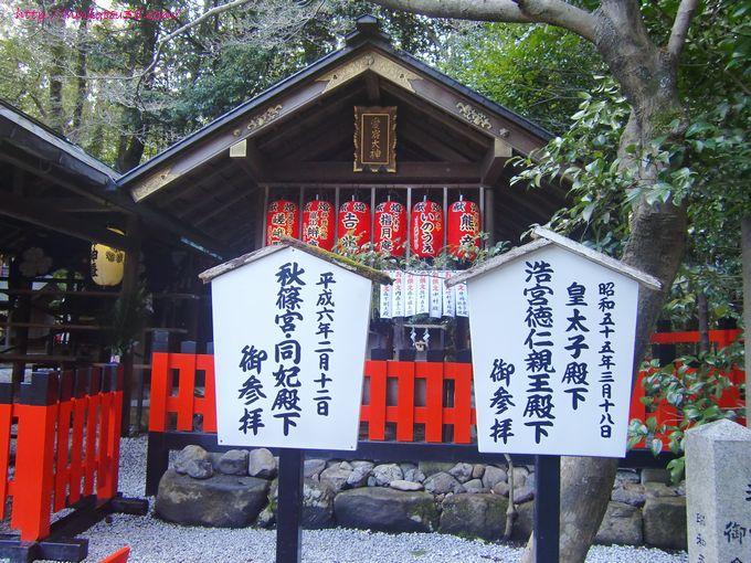 皇太子さま秋篠宮さま