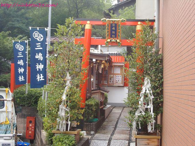 京都三嶋神社子授祈願